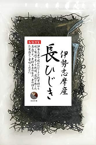 海藻本舗 ひじき 伊勢志摩産 長ひじき 100g 国産 三重県