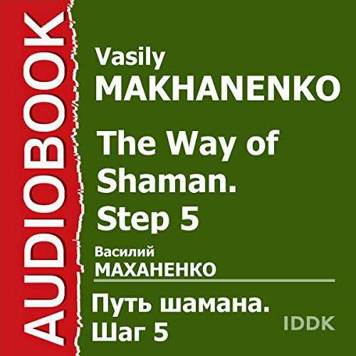 Couverture de The Way of Shaman. Step 5 [Russian Edition]