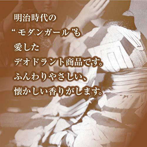 紀陽除虫菊新あせ知らず(100g)ボディパウダー布袋入り(医薬部外品)