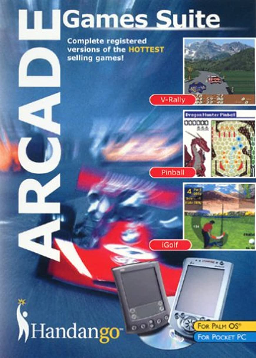 Arcade Games Suite for Palm OS (輸入版)