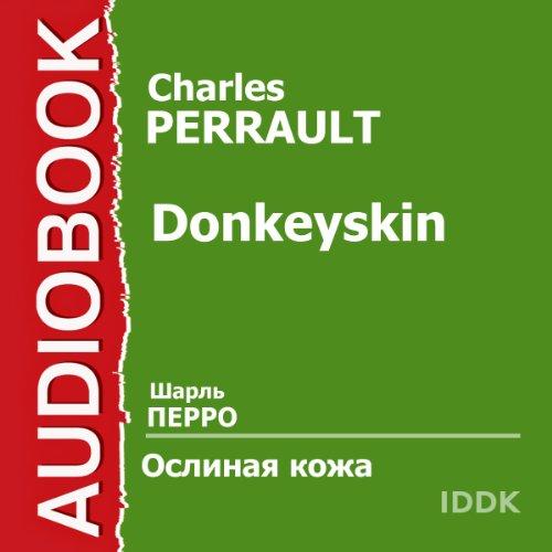 Donkeyskin [Russian Edition] audiobook cover art