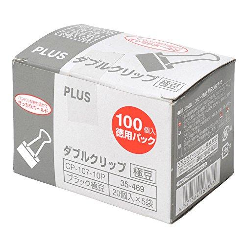 プラス ダブルクリップ 極豆徳用パック 100個 CP-107-10P 35-469