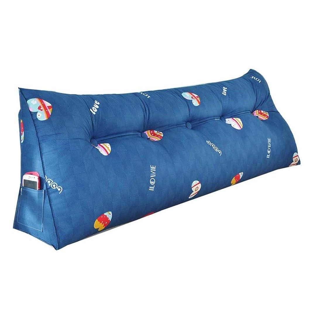 オープナー牛肉囲むベッドサイドクッション、ロングピロー、ソフトバッグ、トライアングル、ダブルバック、ウエスト、背もたれ、畳ベッド、ラージクッション (Color : C, Size : 120cm)