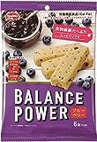 ハマダコンフェクト バランスパワー ブルーベリー 6袋(12本入)×5個