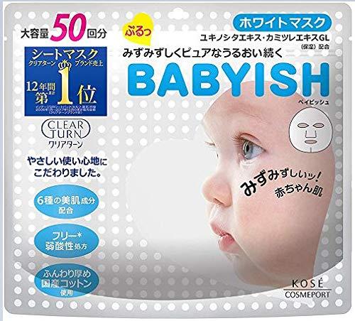 花粉 症 赤ちゃん
