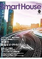 月刊スマートハウス No.67