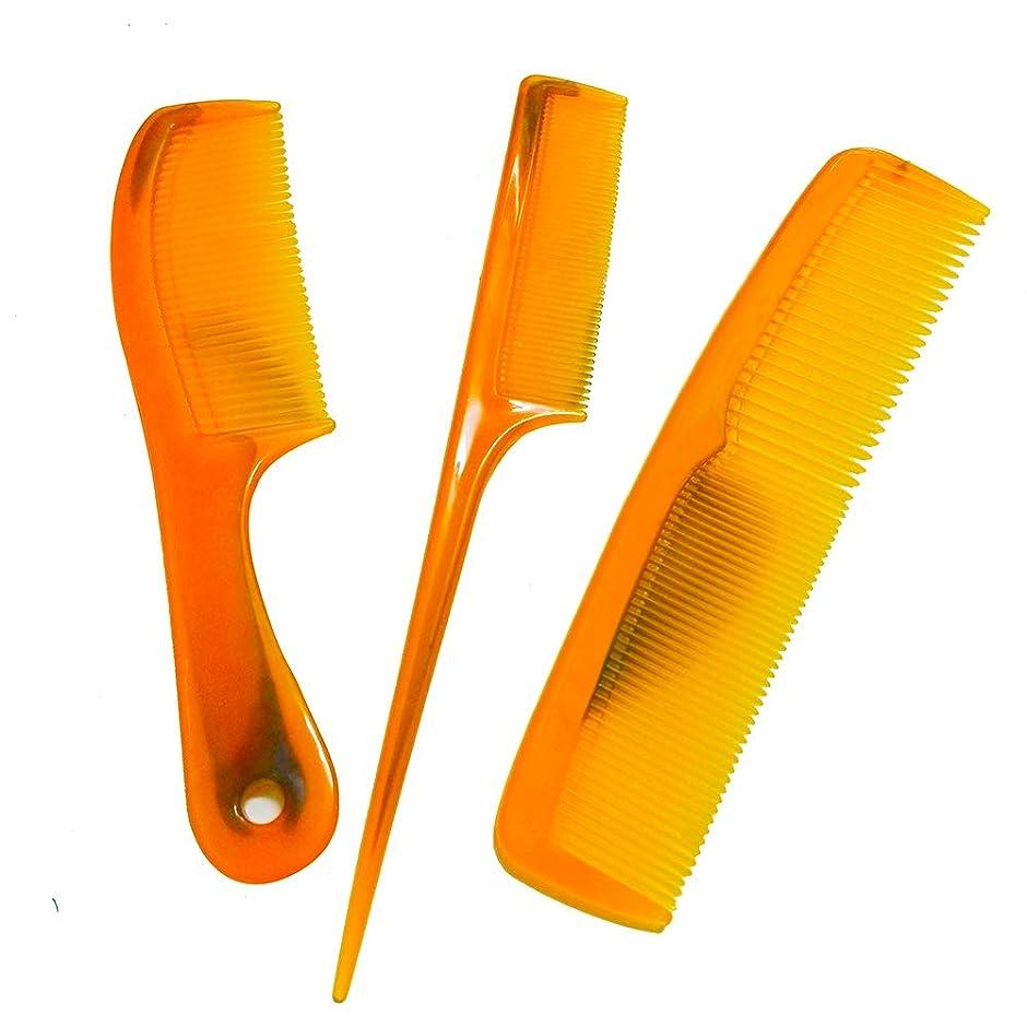 ひまわり返済必要ないくし コーム髪櫛 - 堅固ヘアコーム くし 美髪櫛 3本セットコーム 静電気防止