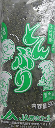 国産 ( 秋田県産 ) とんぶり ( 500g ) 袋 畑のキャビア 限定品 業務用