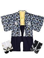 BECOS 男の子 袴 ロンパース カバーオール 100日祝い 七五三 お正月祝い 靴下と鉢巻付き (ブルー,70)