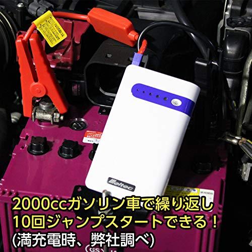 メルテックジャンプスターター7500mAh(3.7V)DC12Vジャンプスタート出力200AUSB1口:2.1AMeltecSG-7500