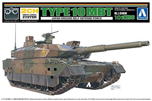 青島文化教材社 リモコンプラモデルシリーズ No.1 陸上自衛隊 10式戦車 プラモデル