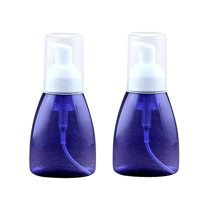 実際のいたずらイタリアのSUPVOX 2本発泡ソープディスペンサー詰め替え式プラスチックローションボトル泡ハンドポンプ空のボトル容器クリアトラベルトイレタリーボトル用液体シャンプー80ml(ブルー)