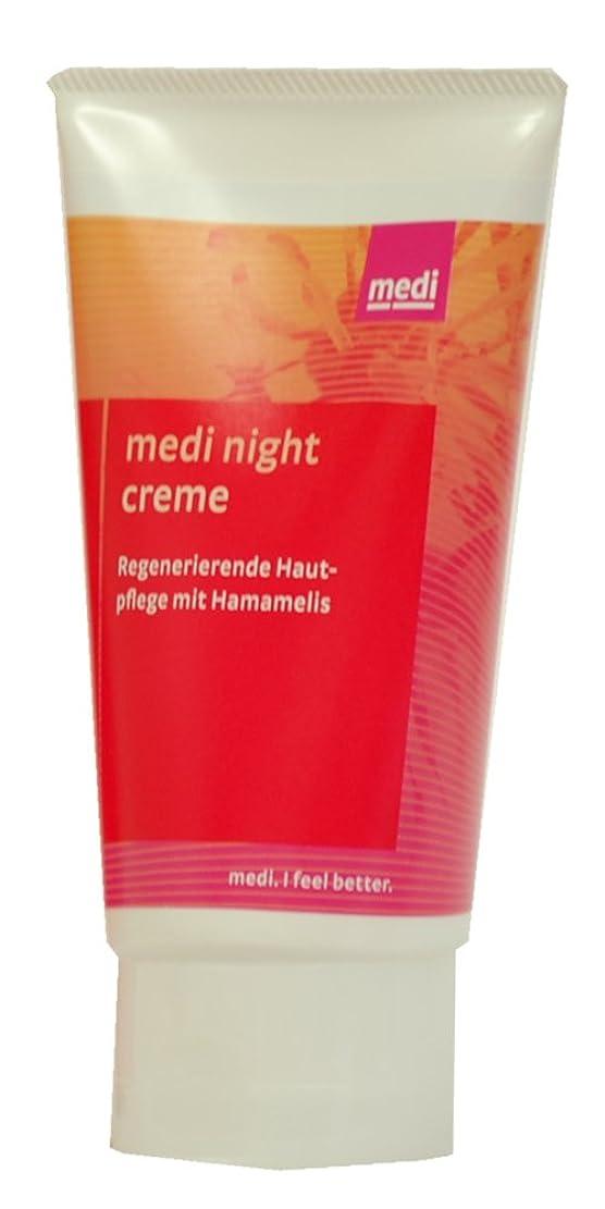 決めます電極効果的にメディ ナイトクリーム 夜用保湿ボディクリーム