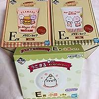 うさまる くじ E賞 3点セット メラミンカップ 小皿 豆皿