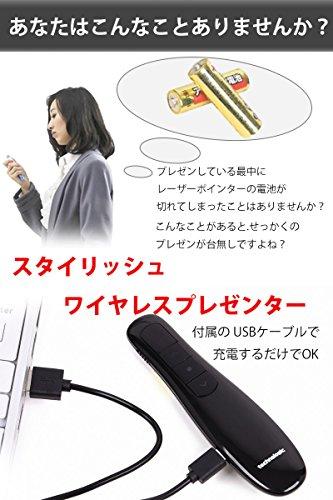 (テクノロジック)technologic電池がいらないレーザーポインターUSB充電式国内正規品スタイリッシュワイヤレスプレゼンターTCG-001