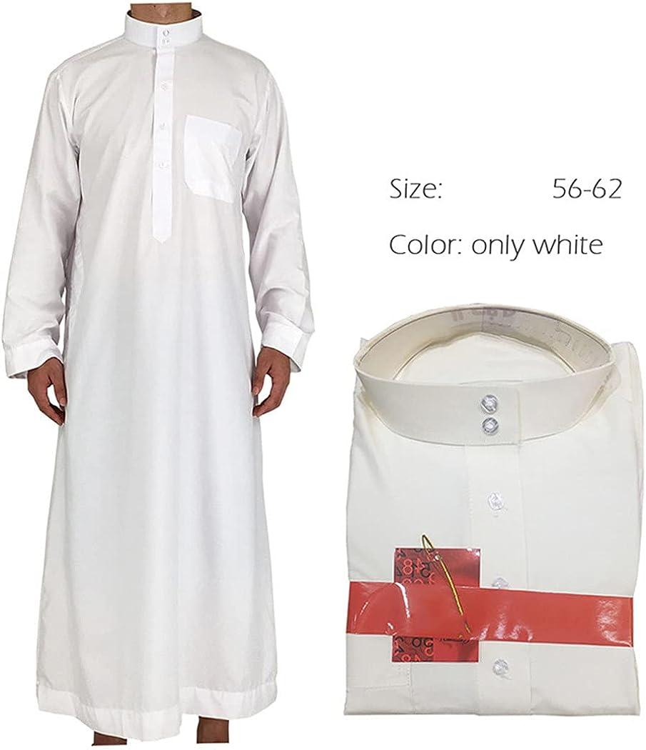 KEHAIEN Saudi Arab Full Sleeve Abaya Islamic Men Long Robe Kaftan Muslim Pakistan Pray Plus Size Jubba Thobe