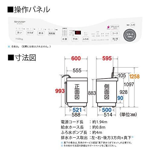 シャープSHARP洗濯機ES-GW11E-Sシルバー系穴なし槽インバーター搭載11kg