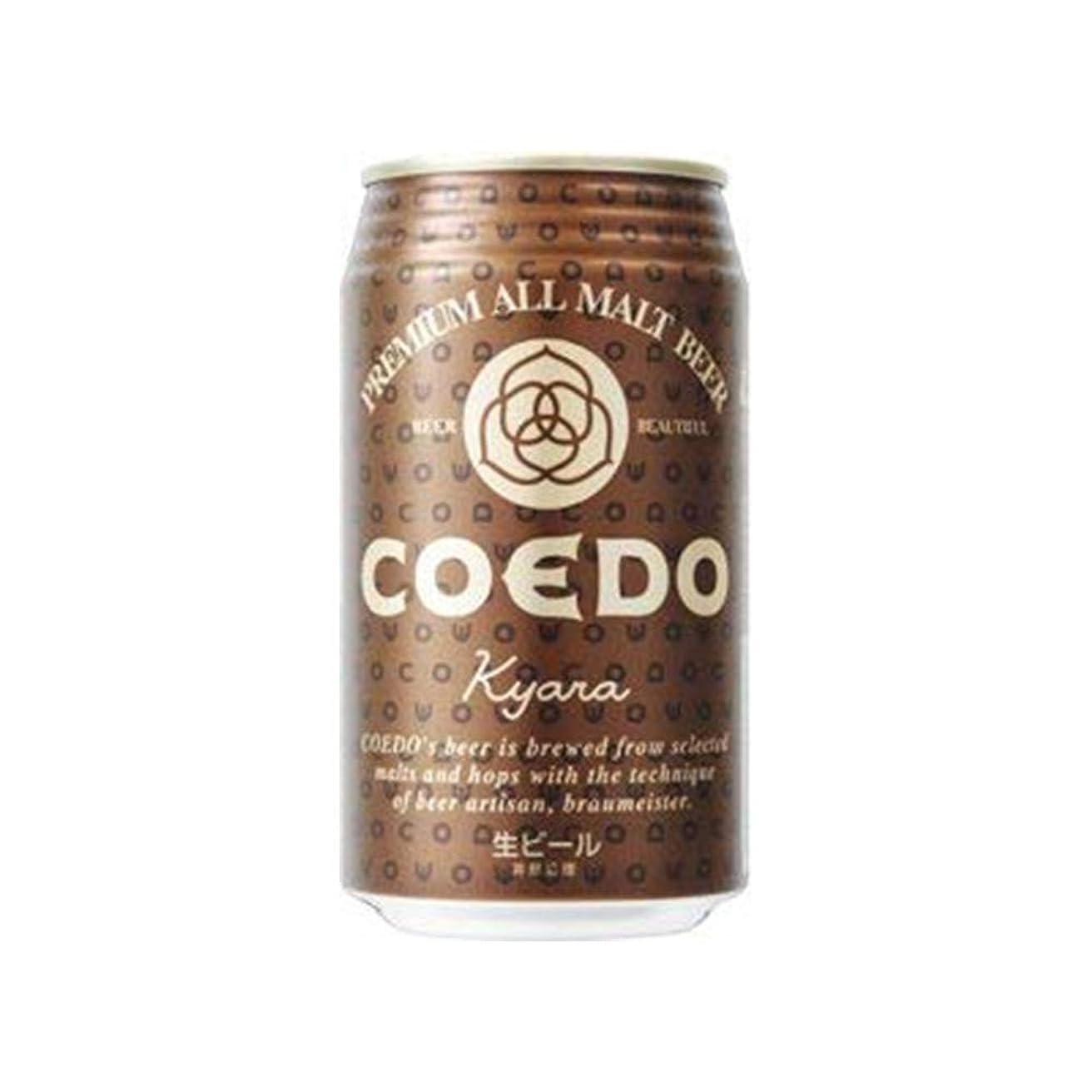 禁止する光電化学者ビール COEDO 小江戸ビール 伽羅 kyara 350ml 24本 1ケース