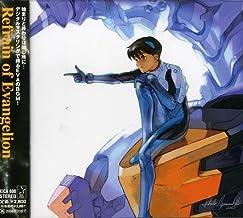 Evangelion Best (Original Soundtrack)