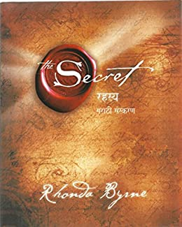 THE SECRET  (Marathi) by [Rhonda Byrne]