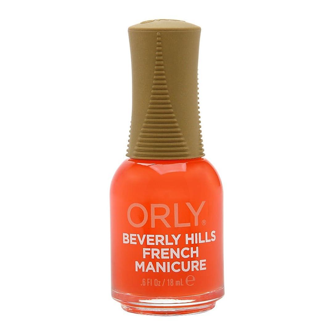 疲れた猛烈なポップOrly Nail Lacquer - French Manicure - Beverly Hills Plum - 0.6oz / 18ml