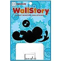 東洋ケース ウォールステッカー はがせる 壁掛け 廊下・玄関・収納内部 ポケモン ウォールストーリー ひゃっほー!  P-PMW-14