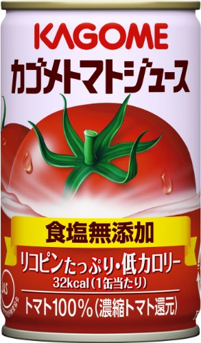 カゴメトマトジュース 食塩無添加 160g×30本 缶
