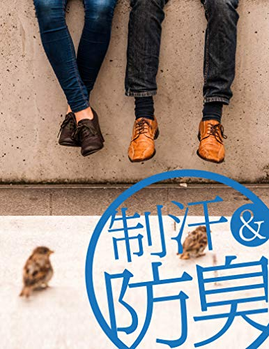 【医薬部外品】ドクターショールデオドラントフットスプレー足用制汗スプレー150ml