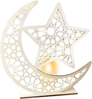 رمضان LED من أجل ديكور المنزل لبلاك موسك إسلامي القمر لوازم الاحتفالات (الضوء) (أبيض)