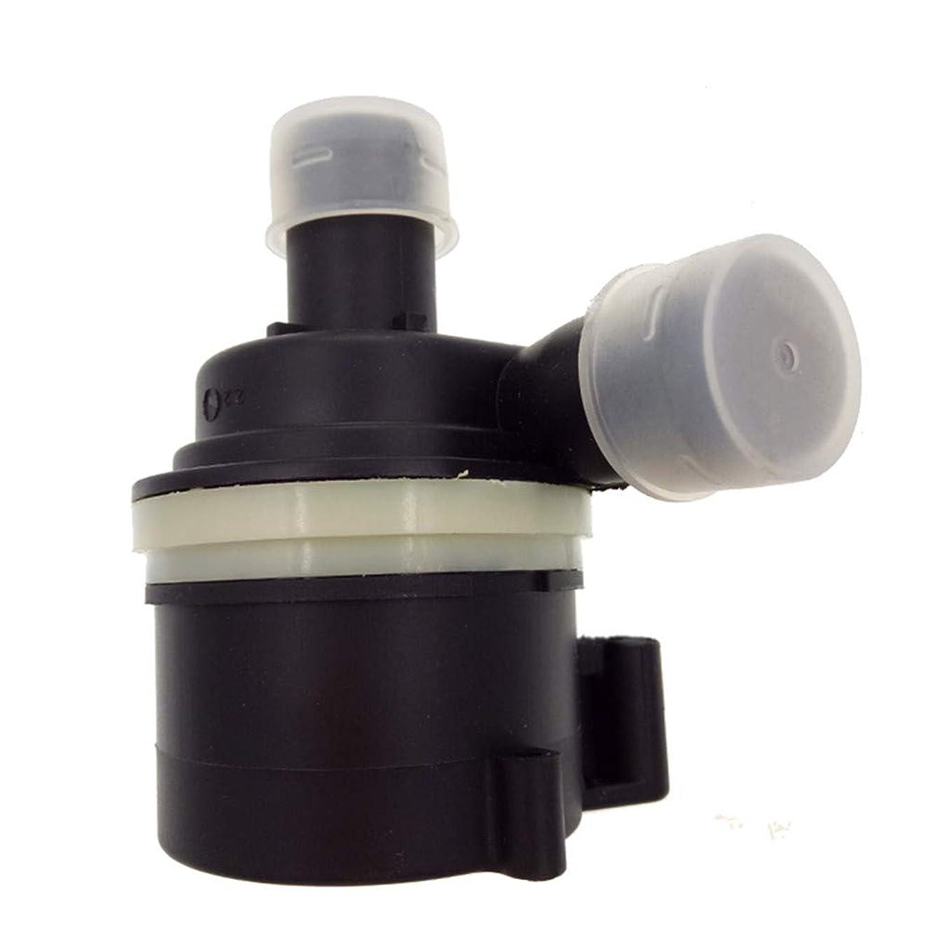 059121012B Car Additional Auxiliary Coolant Water Pump for Volkswagen VW Amarok Touareg Audi A4 A5 A6 Avant Q5 Q7 059 121 012B