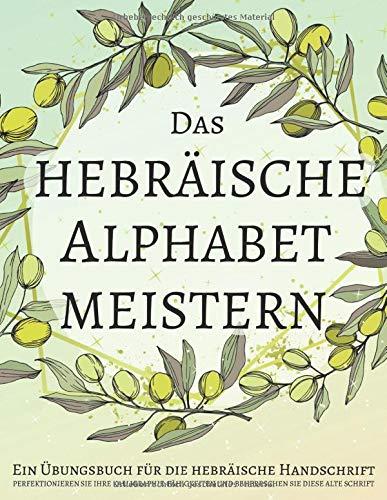 Das hebräische Alphabet meistern, Ein Übungsbuch für die hebräische Handschrift: Perfektionieren Sie Ihre Kalligraphie-Fähigkeiten und beherrschen Sie diese alte Schrift