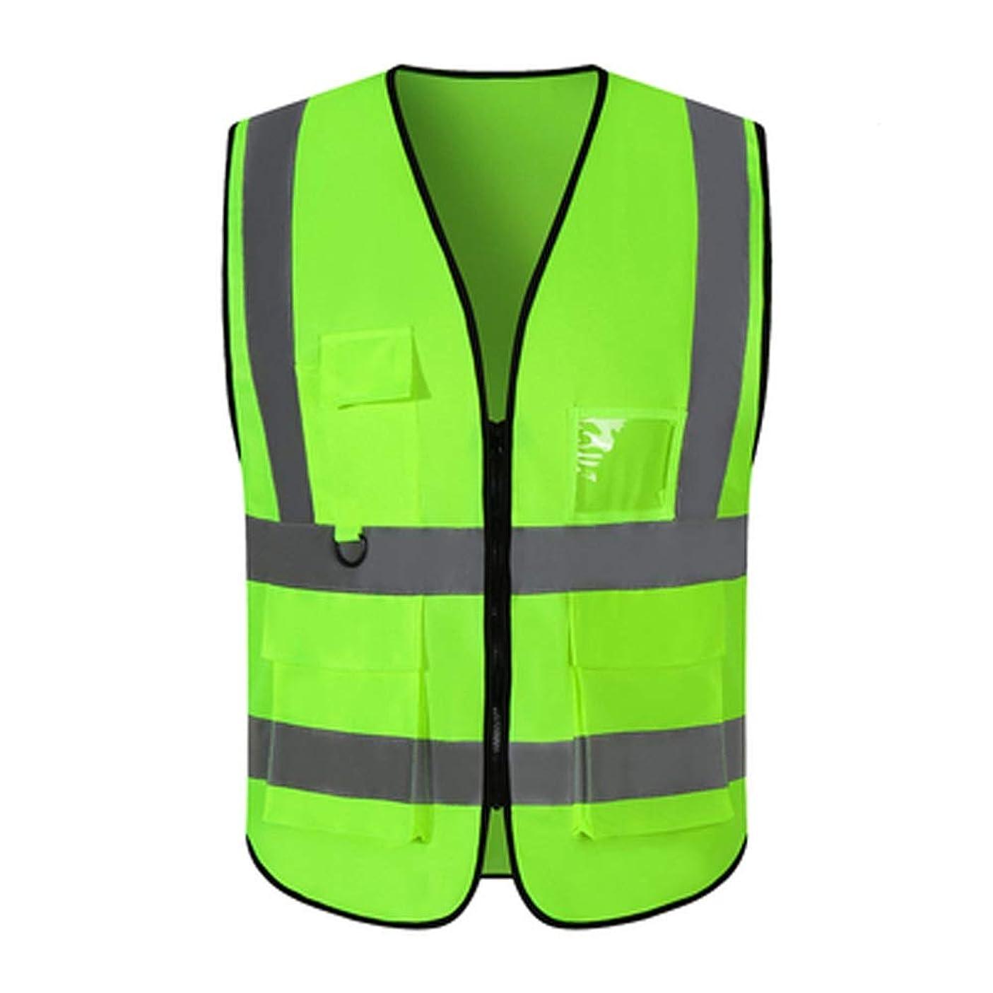 リーク正しくクアッガ視認性の高い保護反射ベスト夜間乗馬用ハイライト警告反射ベストマルチポケット蛍光服反射ベスト (Color : Green)