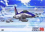 エリア88 劇場版 DVD