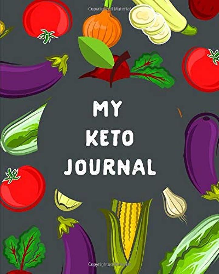 罪膜気配りのあるMy Keto Journal: Easily Record Healthy Recipes: This is a blank, lined journal that makes a perfect Keto Diet gift for men or women. It's 8X10 with 120 pages, a convenient size to write recipes in.