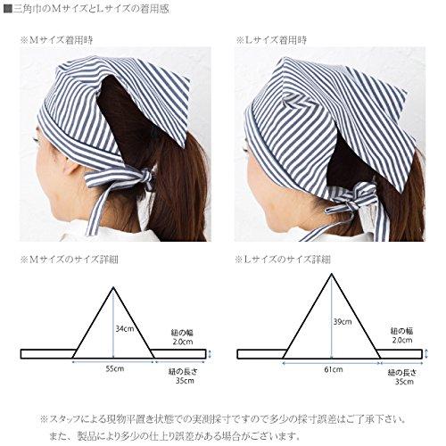 【ネコポス発送200円】【SA0029】三角巾(トリノストライプブラック)・L【日本製】