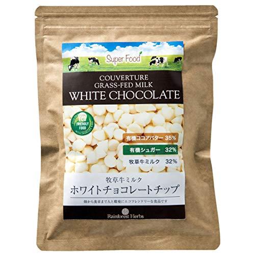 ホワイトチョコレート チョコチップ ペルー産 300g 1袋 クーベルチュール