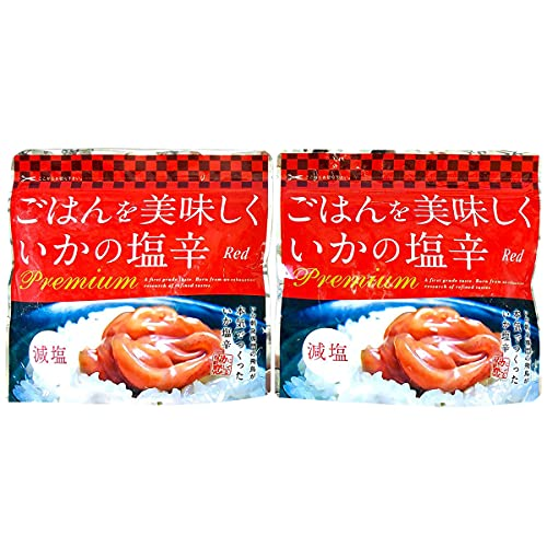 減塩 プレミアムいか塩辛 レッド 200g×2 塩辛 冷凍 国産 するめいか 新潟