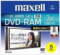 maxell 録画用DVD-RAM 240分 3倍速 カートリッジタイプ 5枚入り DRMC240B.1P5S.A