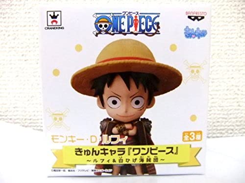 increíbles descuentos [Namco [Namco [Namco Limited] Kyun Chara Piece Luffy & blanco Beard Pirates all three sets  compras en linea