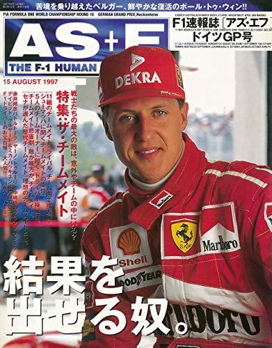 AS+F(アズエフ)1997 Rd10 ドイツGP号 [雑誌]