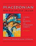 MACEDONIAN 3 REVISED/E 3/E