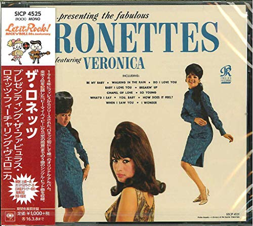 Presenting The Fabulous Ronett [Import]