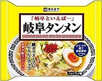 【秘密のケンミンショー】岐阜タンメン 1食 袋タイプ スガキヤ テレビで紹介されました