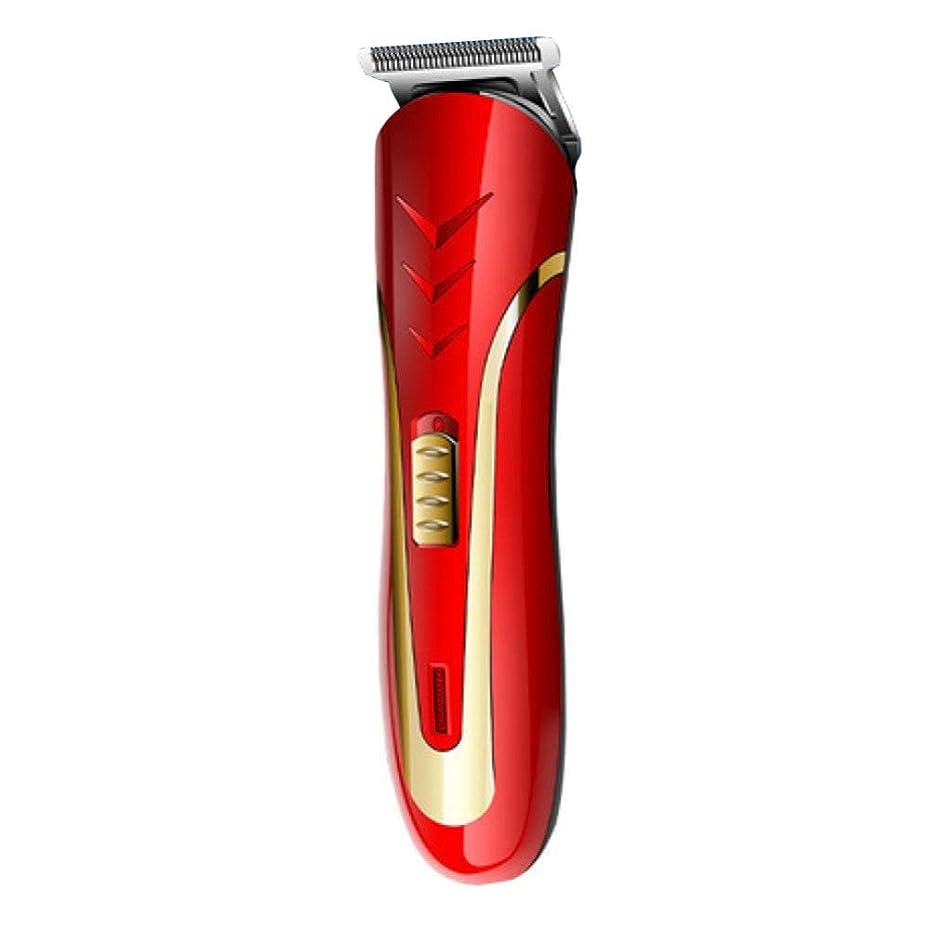 パターンミュウミュウプリーツQINJLI 電気バリカン、シェービング、脱毛、電気のフェーダー、充電式ライト、制限くし 15.7 * 4.1 cm