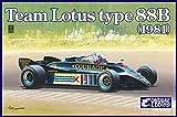 Ebbro 1/20 Scale Team Lotus Type 88B, 1981 Formula 1 Race Car Plastic Model Kit # 20010