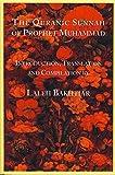 The Quranic Sunnah of Prophet Muhammad by Laleh Bakhtiar (2015-11-01) - Laleh Bakhtiar