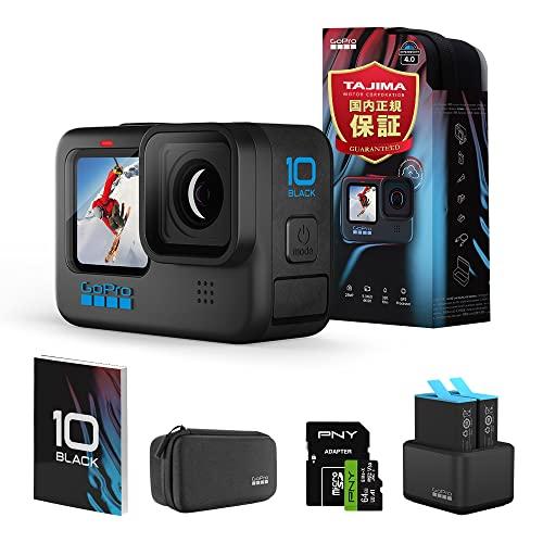 【タジマ保証書付国内正規品】 GoPro HERO10 Black + デュアルバッテリーチャージャー+バッテリー + SDカード(64GB) + 日本語取説 【GoPro公式限定】