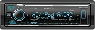 Kenwood Excelon KMM-X503 Digital Media Receiver