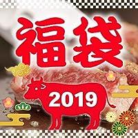 近江牛 ギフト(A5・A4ランク) ステーキ 食べ比べ 霜降り&赤身 ギフトセット サーロイン モモ