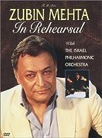 In Rehearsal [DVD]